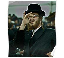 "From my Midrasz . Harcikn Dank ! A dank ojch zejer!   אין חודש אדר, זאָגט די גמרא, מרבין בשׂימחה  ,  פֿרייען זיך ייִדעלעך אויף וואָס די וועלט שטייט"" Poster"