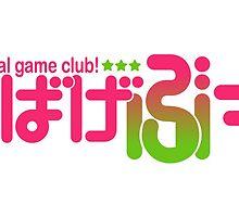Survival Game Club Logo by Dragoondev