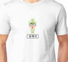 Yoo Jae Suk Running Man Unisex T-Shirt