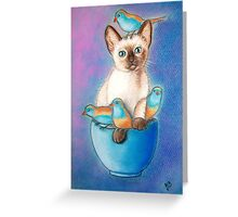 Friendly Scratchy.. :)) Greeting Card