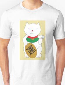 Maneki Neko Cat Luck and Good Fortune  T-Shirt