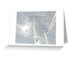 On the 12th day of Christmas we got Chemtrails Greeting Card