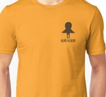Iwatobi High School Swim Club Merch mascotte Unisex T-Shirt