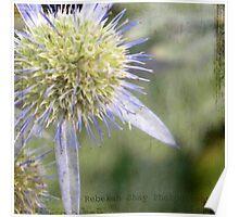 textured flower Poster