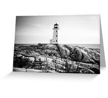 Peggy's Cove Lighthouse, Nova Scotia Greeting Card