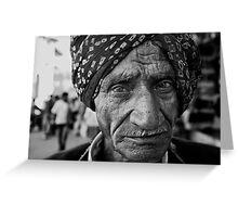 Portrait vii Greeting Card