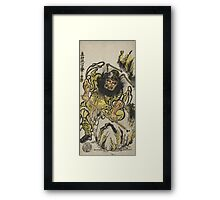 Japanese Ghost Slayer Framed Print