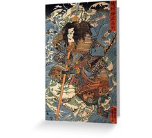 Japanese Print:  Warrior Greeting Card