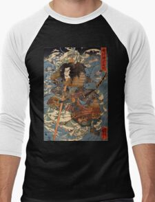 Japanese Print:  Warrior Men's Baseball ¾ T-Shirt