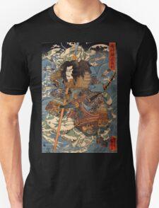 Japanese Print:  Warrior Unisex T-Shirt
