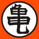 Dragonball Z Inspired Goku Kanji Symbol by kevinlartees