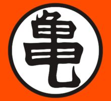 Dragonball Z Inspired Goku Kanji Symbol by kevinlartees