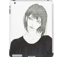 •Haku• iPad Case/Skin