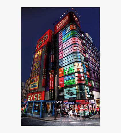 Shinjuku • Tokyo • Japan Photographic Print