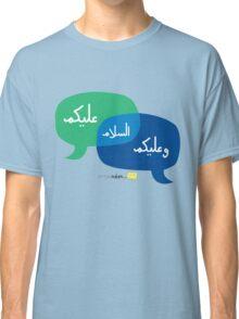 Share Salam Classic T-Shirt