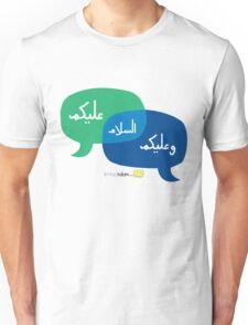 Share Salam T-Shirt