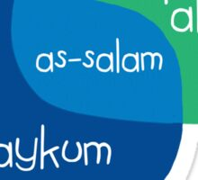 Share Salam (English) Sticker