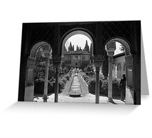 Arches in Granada Greeting Card