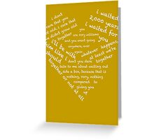 Quotes of the Heart - Amy/Rory (White) Greeting Card