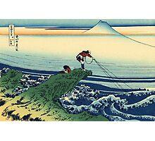 Japanese Print: Fuji Fisherman Photographic Print