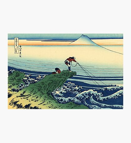 Japanese Print: Fuji Fisherman Photographic Print