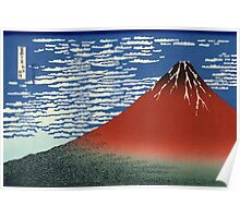 Japanese Print:  Red Fuji on a Clear Day Poster