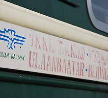 Trans-Siberian railway by Kate Parker