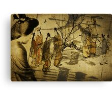Asian Collage Canvas Print