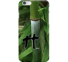 Chinese calligraphy characters of bamboo iPhone Case/Skin