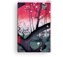 Japanese Print: Cherry Blossoms - Red Canvas Print