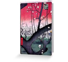 Japanese Print: Cherry Blossoms - Red Greeting Card