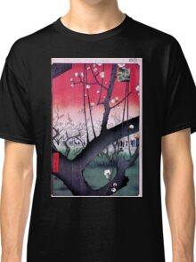 Japanese Print: Cherry Blossoms - Red Classic T-Shirt