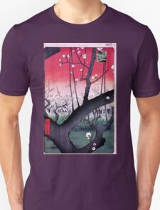 Japanese Print: Cherry Blossoms - Red Unisex T-Shirt