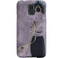 Hieh Samsung Galaxy Case/Skin