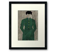 Yusuke Framed Print