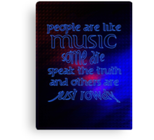 People = Music ?? Canvas Print