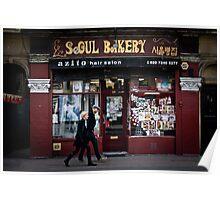 seoul bakery Poster