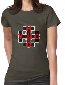 Ukrainian Insurgent Army Una-Unso Womens Fitted T-Shirt