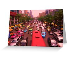 Symmetrical Siam Greeting Card