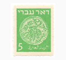 Israeli Hebrew Post (Doar Ivri) stamps from the declaration of the state of Israel Unisex T-Shirt