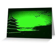 Pagoda in Green Greeting Card