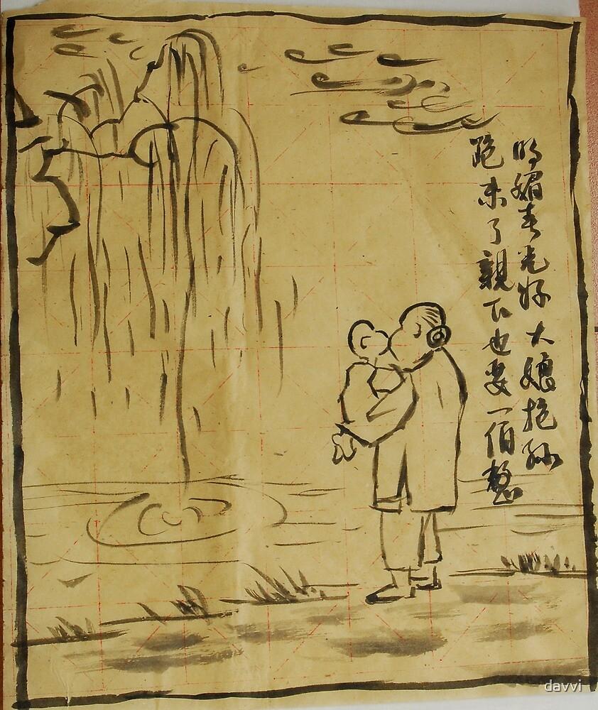 100 yuan by davvi