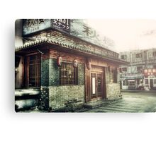 The Dirty Streets of Beijing Canvas Print