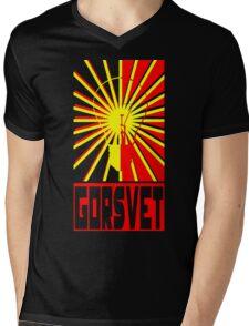 Night Watch: Gorsvet Mens V-Neck T-Shirt