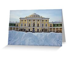 St Petersburg, Russia, Pavlovsk Palace, in winter  Greeting Card