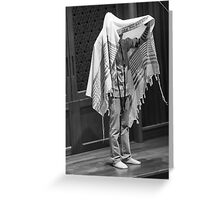 The priestly blessing or priestly benediction, (birkat kohanim), Greeting Card