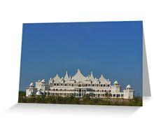 Oneness University Andhra Pradesh India Greeting Card