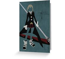 Maka Albarn Greeting Card