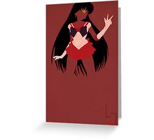 Sailor Mars Greeting Card