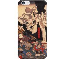 Japanese Print:  Skeleton Monster iPhone Case/Skin